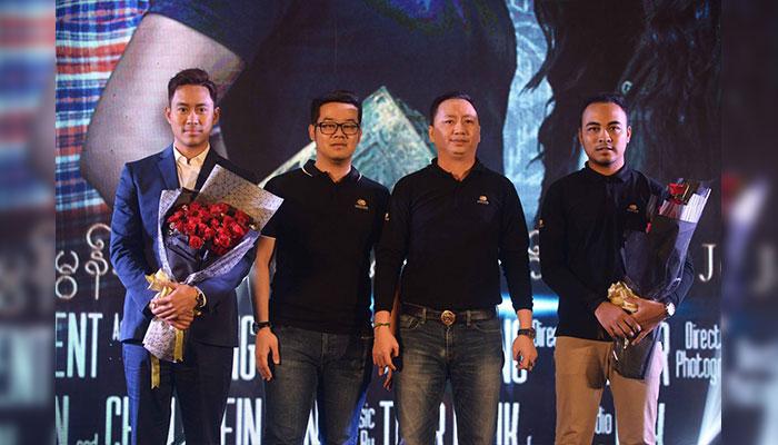 Golden Hour Entertainment (Launching Ceremony)