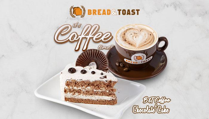 Bread & Toast အကြောင်း